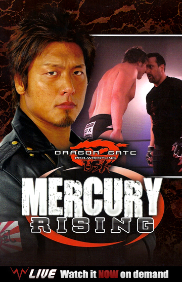 MercuryRising_ondemand