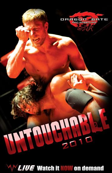 Untouchable2010_OnDemand