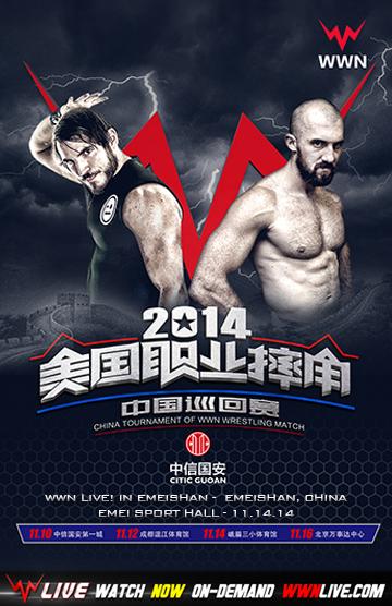 wwn_chinatour_11142014_ippv