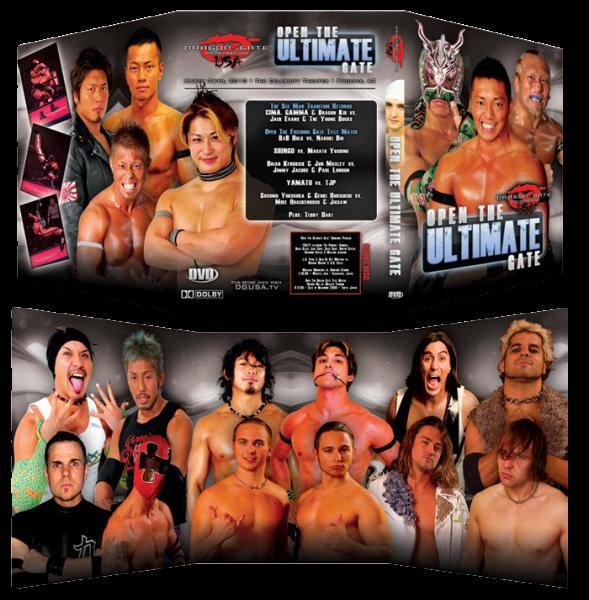 ultimategate-large