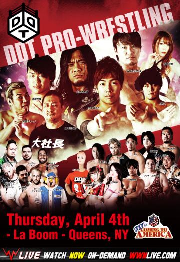 DDT0404NYポスター LQ